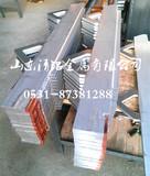 1.6平米三角吊耳焊接铜铝阴极导电梁